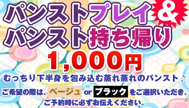 0120_chankoyokohama610x350